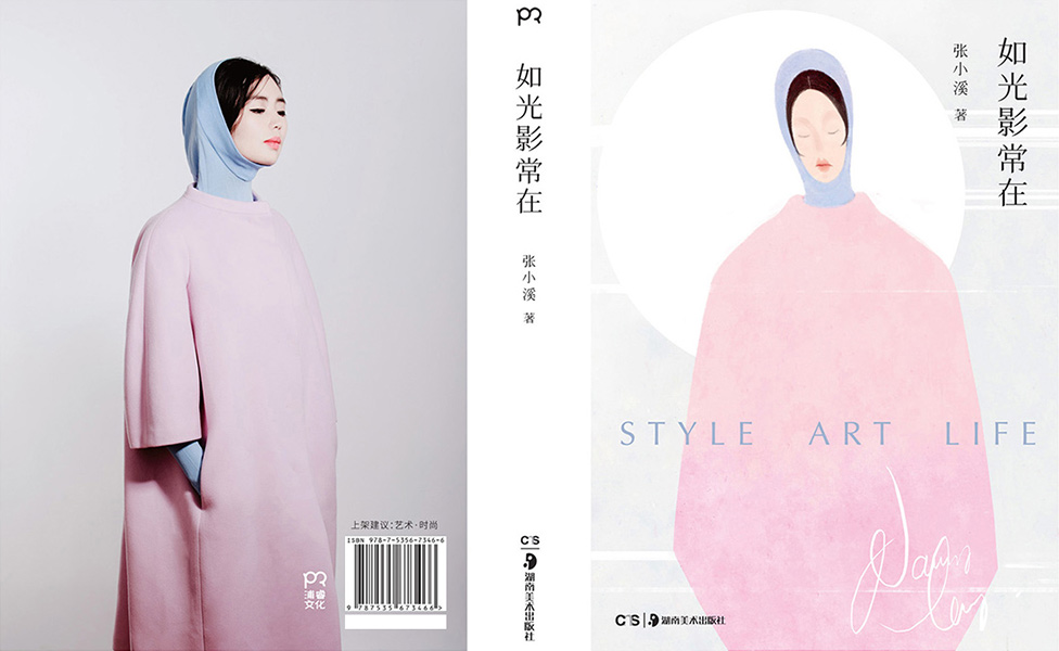 Style Art Life, the artbook of Nancy Zhang